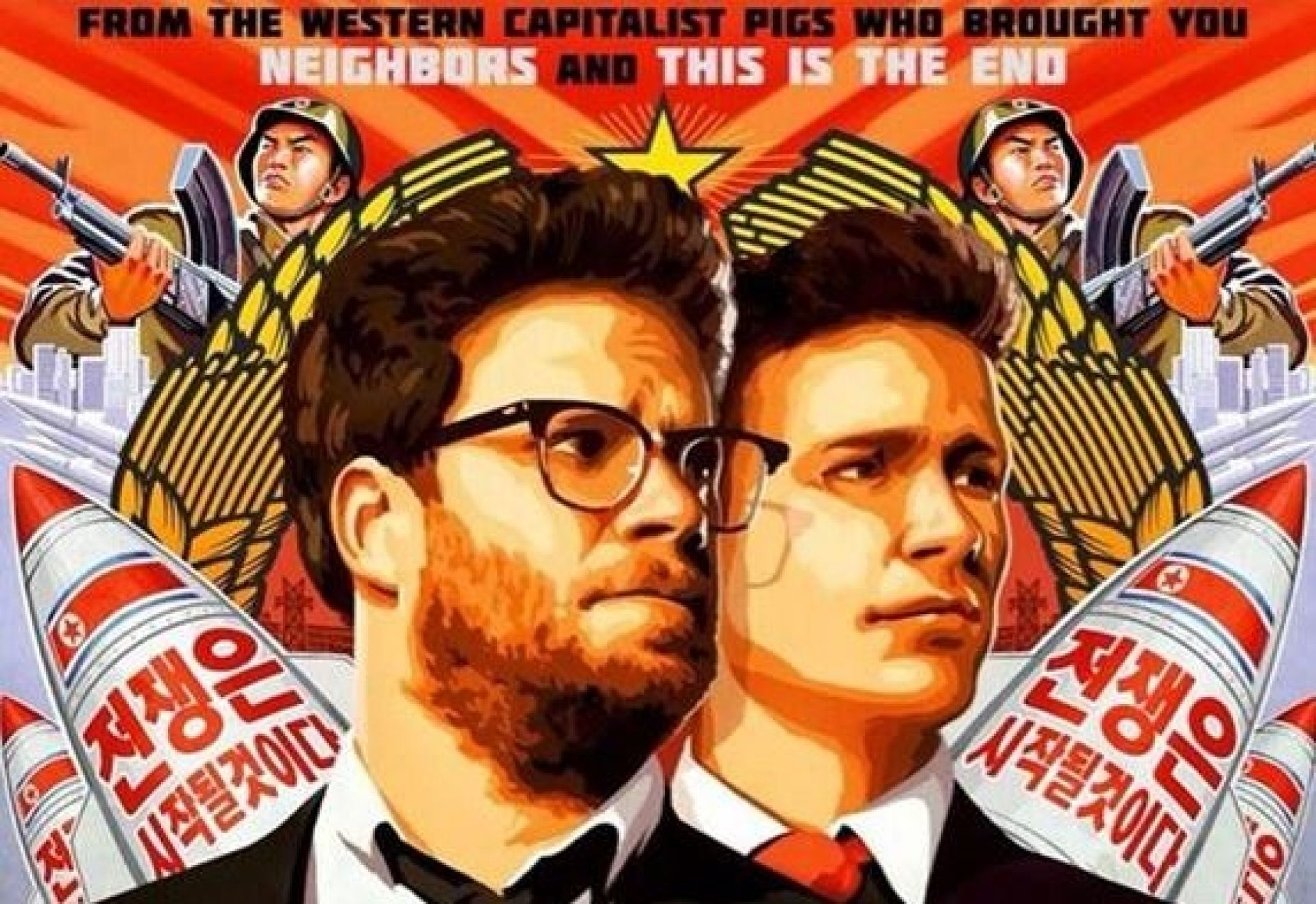 """The Interview"": censura o marketing?"